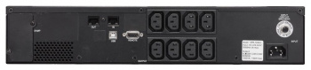 Для серверов и сетей SPR-1000 LCD - SPR-3000 LCD, вид 3