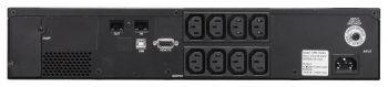 Для серверов и сетей SPR-1000 - SPR-3000, вид 3