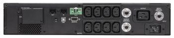 Для серверов и сетей SPR-1000 - SPR-3000, вид 5