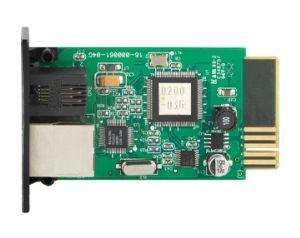 Системы мониторинга  SNMP для ONL-M, вид 2