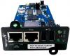 Системы мониторинга  NetAgent II (BY506) 3-ports, вид 1