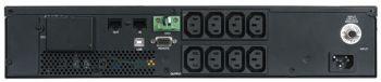 Для серверов и сетей SRT-1000A – SRT-3000A (PF=0.7), вид 4