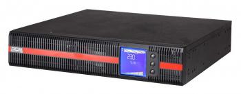 Для серверов и сетей MRT-1000 SE - MRT-3000 SE, вид 1