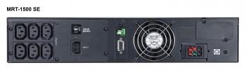 Для серверов и сетей MRT-1000 SE - MRT-3000 SE, вид 4
