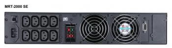 Для серверов и сетей MRT-1000 SE - MRT-3000 SE, вид 5